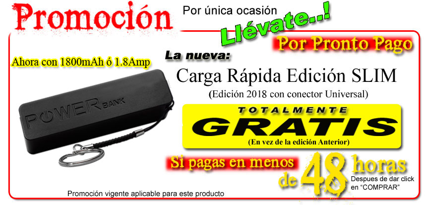 http://www.x-electronica.com/imagenes1/carga-rapidaB/new-power-bank.jpg